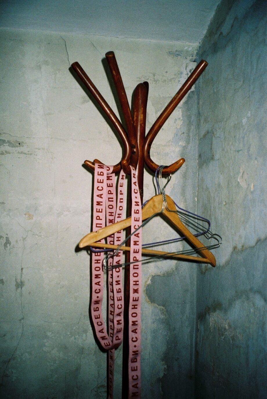 snps pink belt